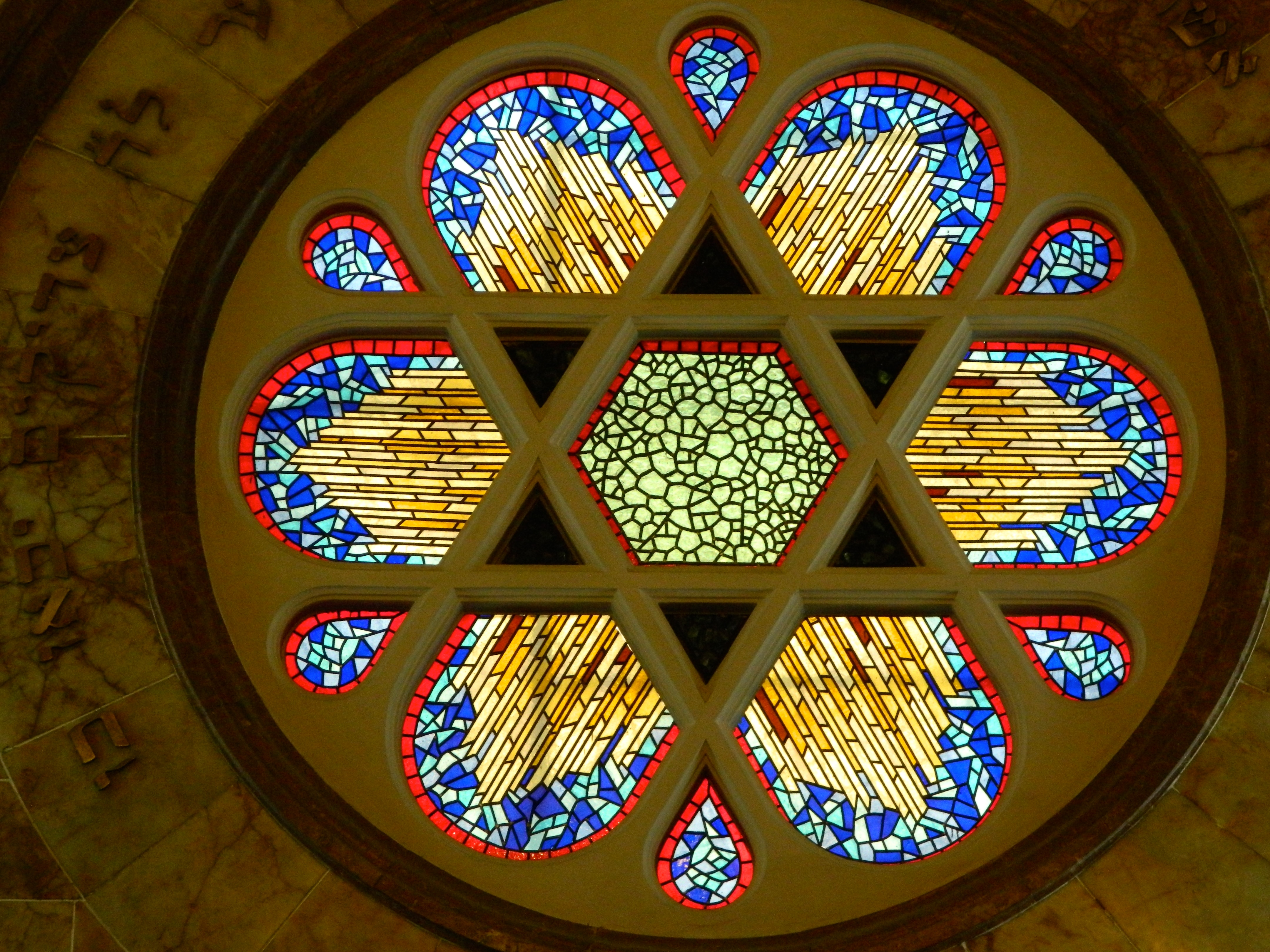 Window inside Neve Shalom Synagogue